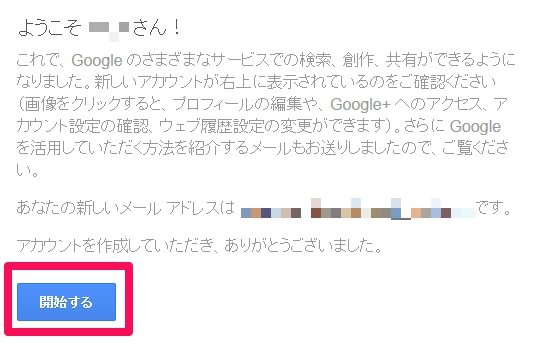 googleaccount04