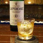 独特な香りのシングルモルト「LAPHROAIG 10(ラフロイグ10年)」