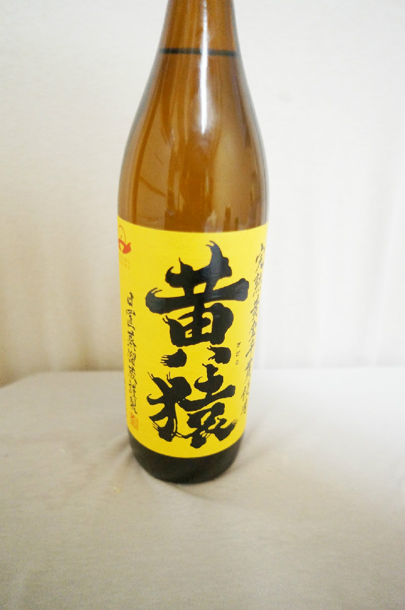 小正醸造株式会社「黄猿(きざる)」