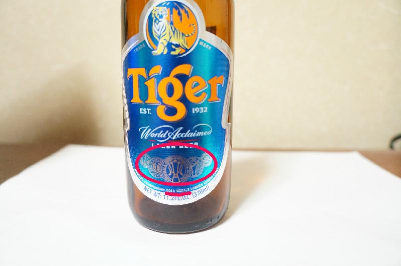 タイガービール(ラベル)