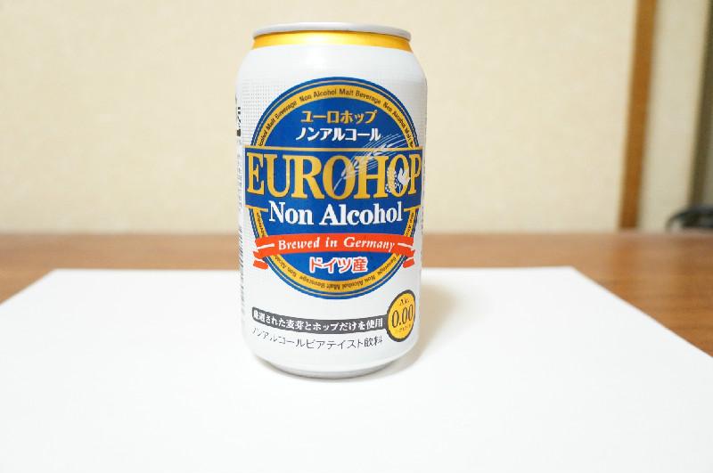 ユーロホップノンアルコール(正面)