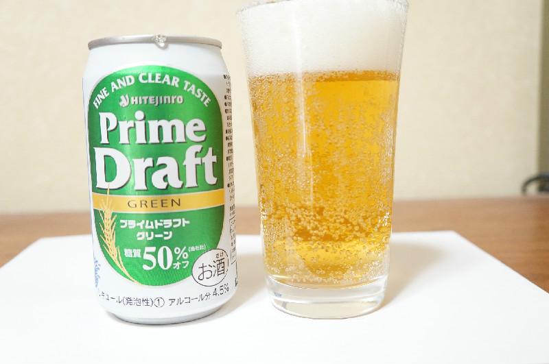 ハイトプライムドラフトグリーン(グラス)