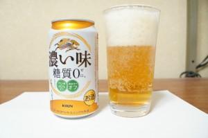 KIRIN キリン 濃い味糖質0(ゼロ)グラス