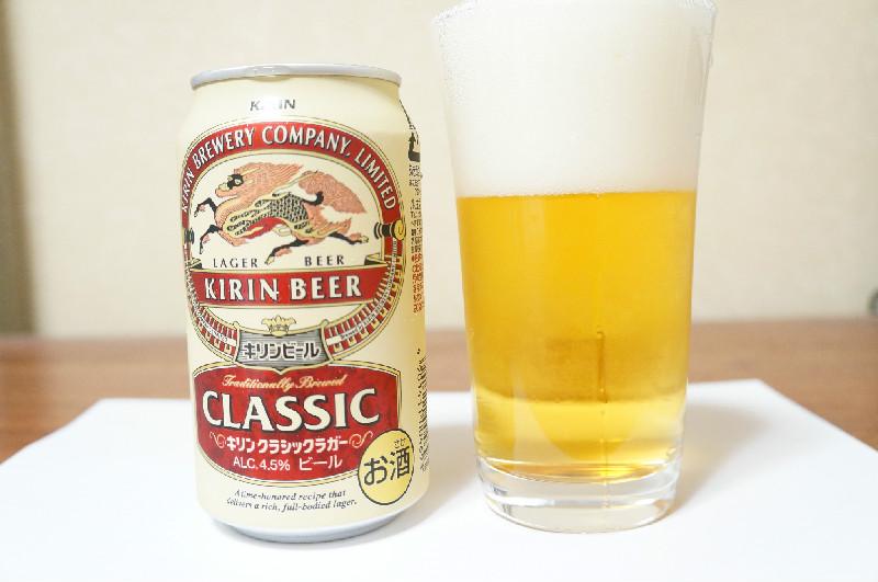 キリンクラシックラガー缶とグラス