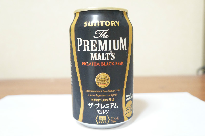 サントリープレミアムモルツブラックの缶