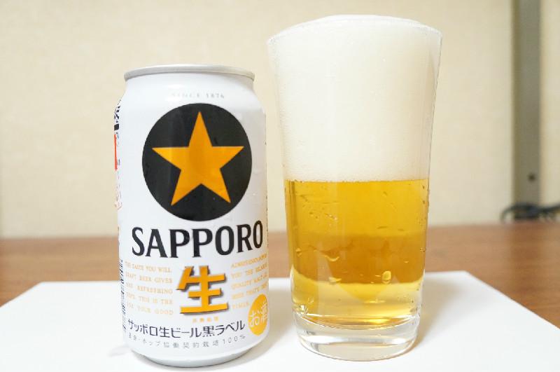 サッポロ生ビール黒ラベルの缶とグラス