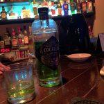 コカレロ(Cocalero Herbal Spirit)|アイリッシュスピリッツ