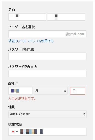googleaccount01