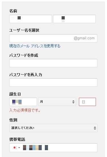 googleaccount01