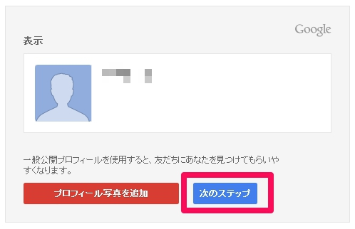 googleaccount03