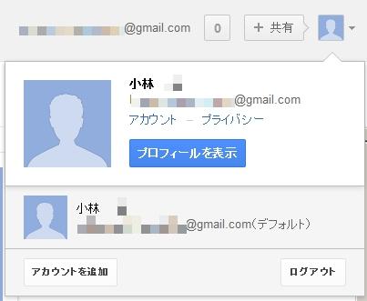 googleaccount05