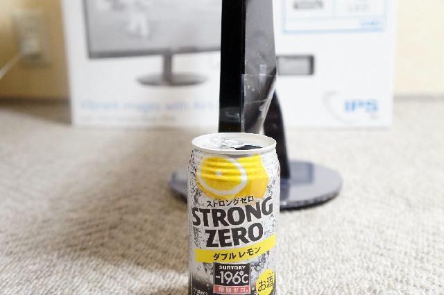 スタンド使用時(350ml缶との比較)