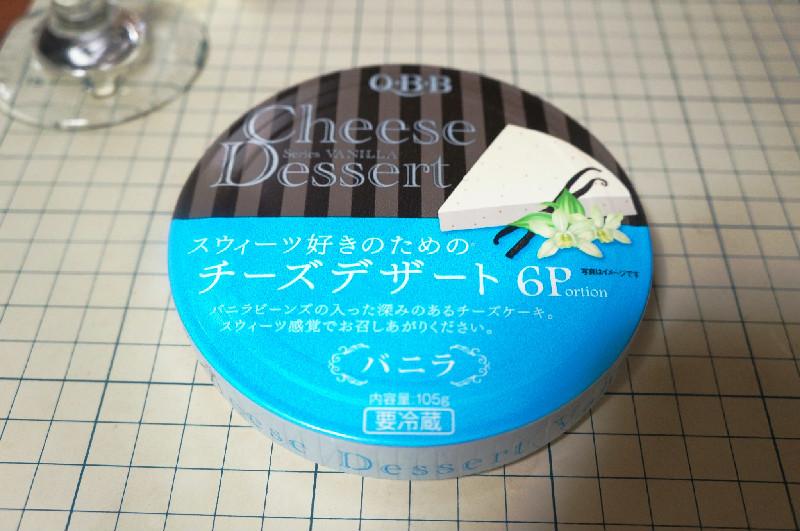 """チーズデザート""""バニラ6P"""""""