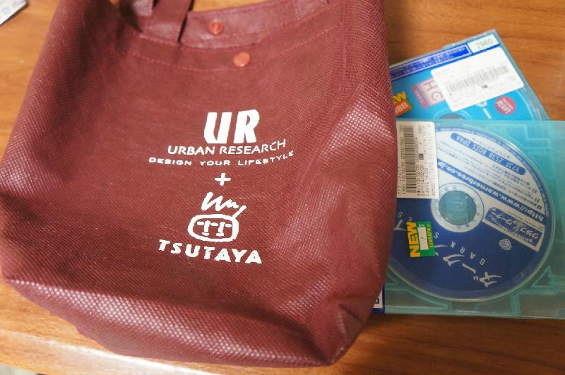 URBAN RESEARCHコラボレンタルバック