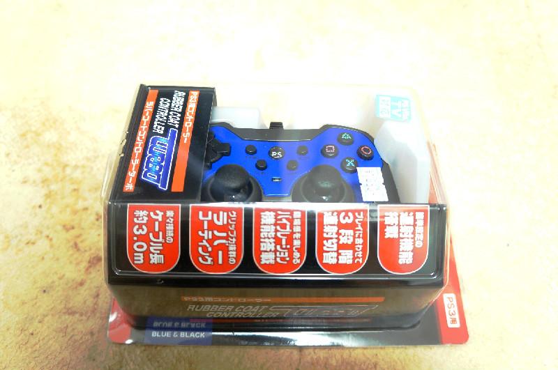 PS3用ラバーコートコントローラーターボ