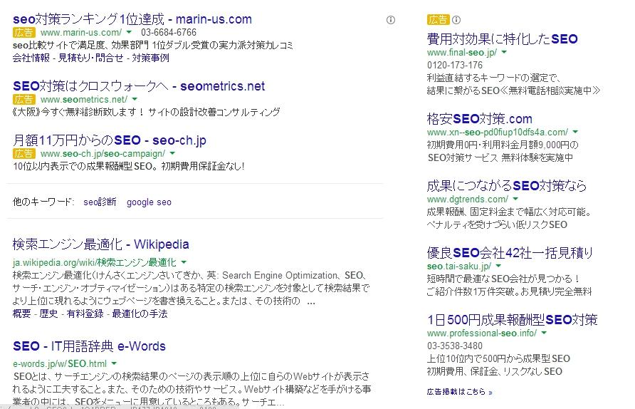 新しい検索結果