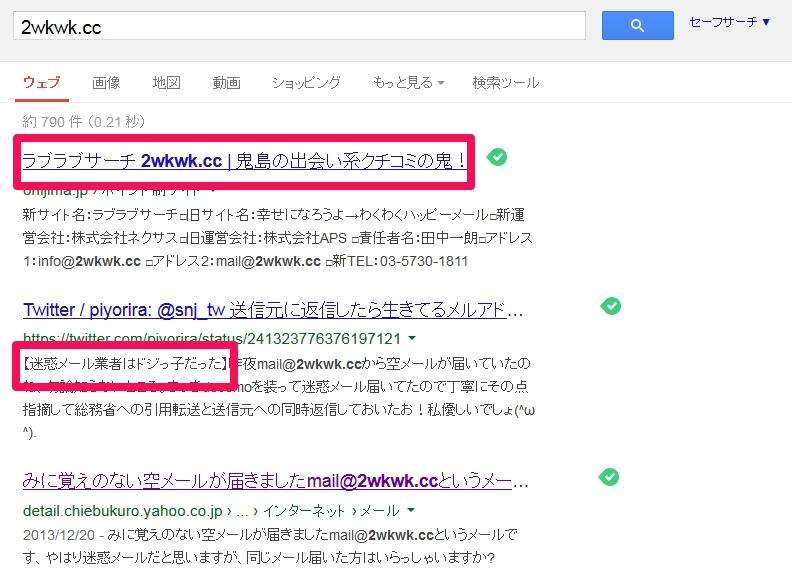「2wkwk.cc」で検索する