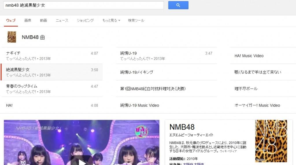 nmb48 絶滅黒髪少女