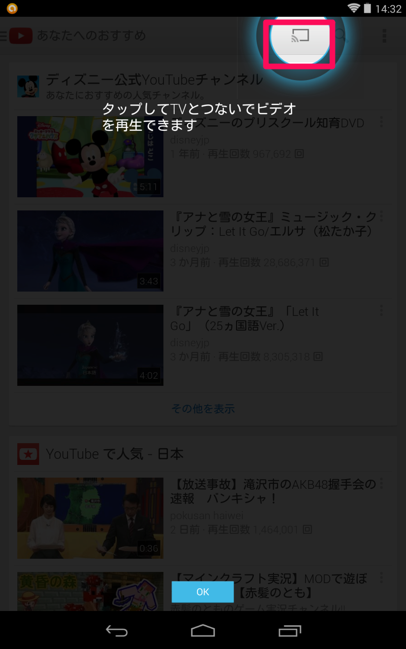 ビデオ再生