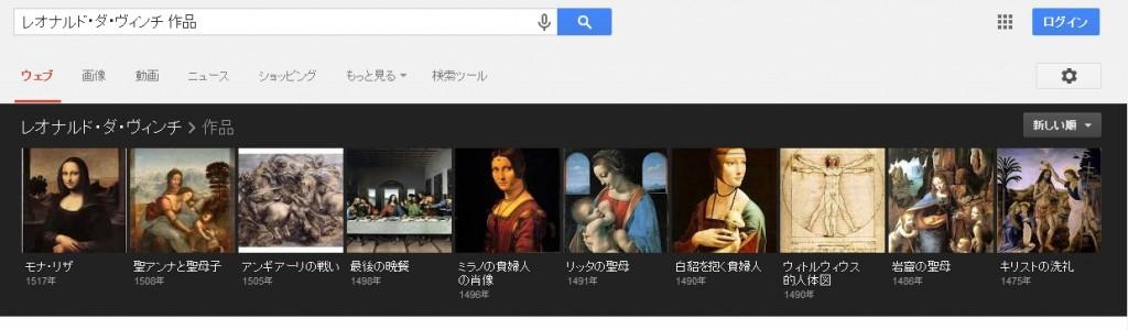 google2014051806