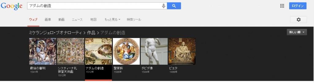 google2014051807