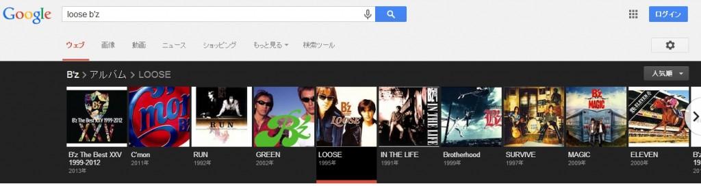google2014051808