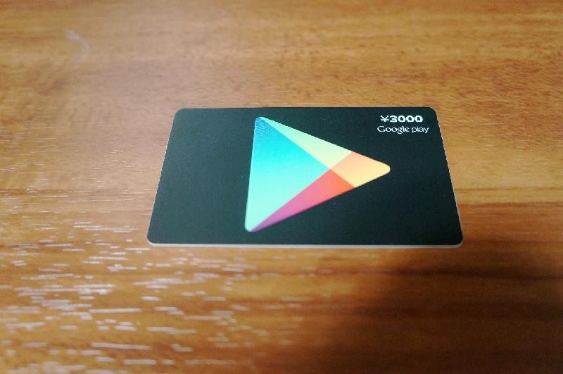 カード本体(表)