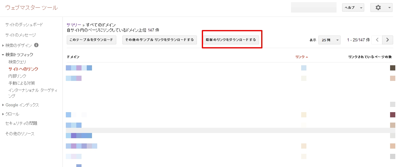 Googlesamplelinkdownload