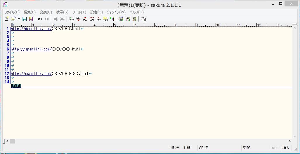 textfile003