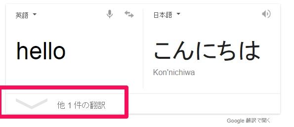 他 1 件の翻訳