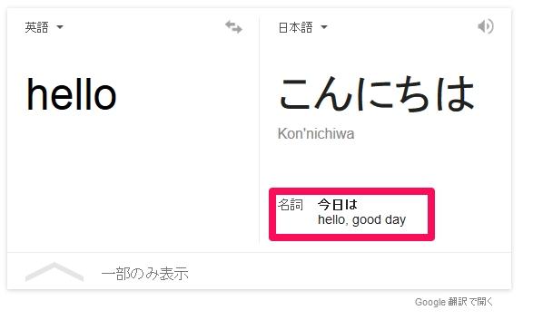 他の翻訳結果