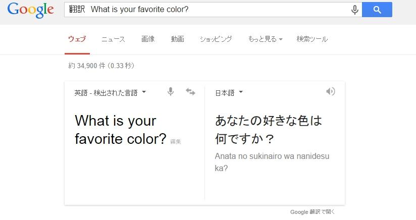 翻訳+英文