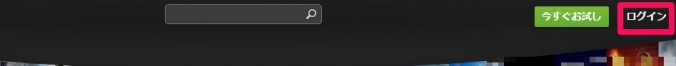 loginボタン