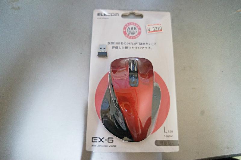 「M-XGL10DB XRD」(Lサイズ)