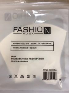 中国製「Fashion mask」