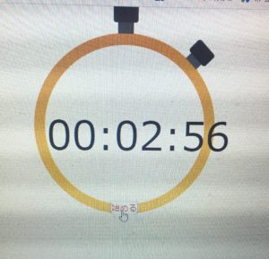 3分ほど待つ